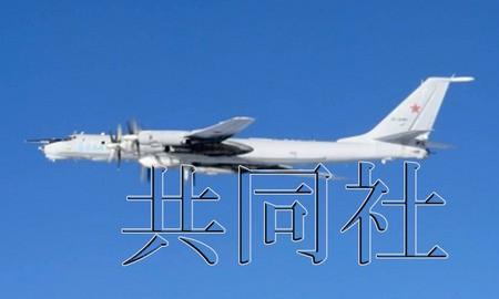 俄2架巡逻机绕飞日本一周 自卫队战机紧急升空