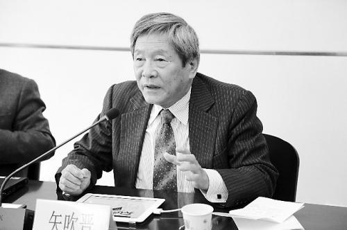 日教授:日媒与学者钓鱼岛言论不客观