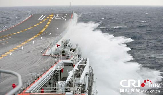 菲媒:辽宁舰南海超百次测试 不顾菲严厉批评
