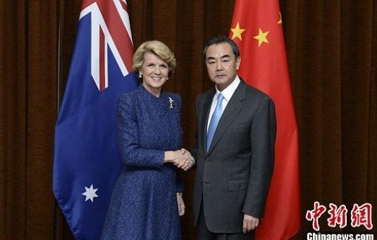 澳媒:中国人即将给亲日的澳领导人一个教训