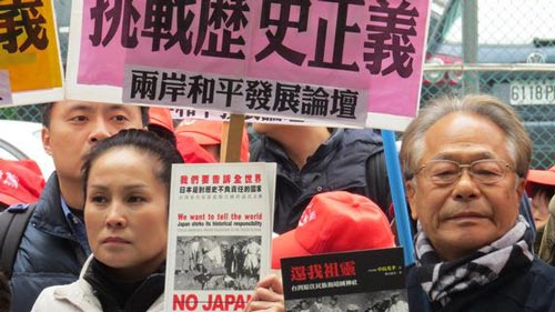 台湾统派激烈反日示威 高金素梅现身相挺(图)