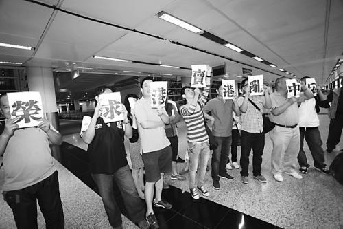 港独分子首次冲撞驻军总部 高呼解放军撤出香港