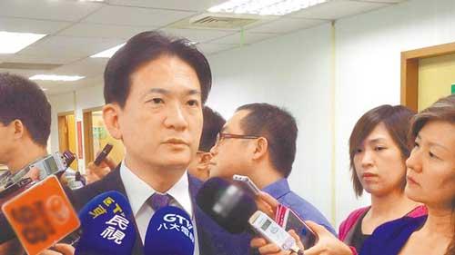 """民进党:台湾已""""主权独立""""无须放大""""台独"""""""