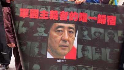 台湾统派:安倍种种动作都是要走向军国主义