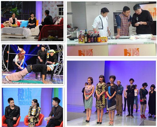 《时尚美妆》《时尚美食》打通第一时尚节目带