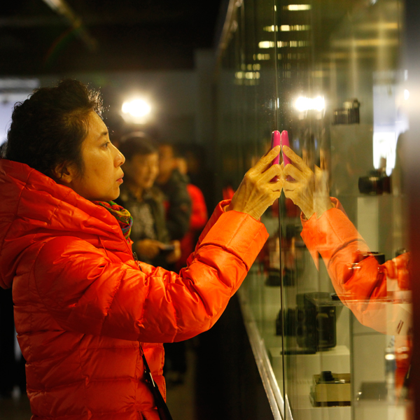 中国摄影展览馆正式开馆