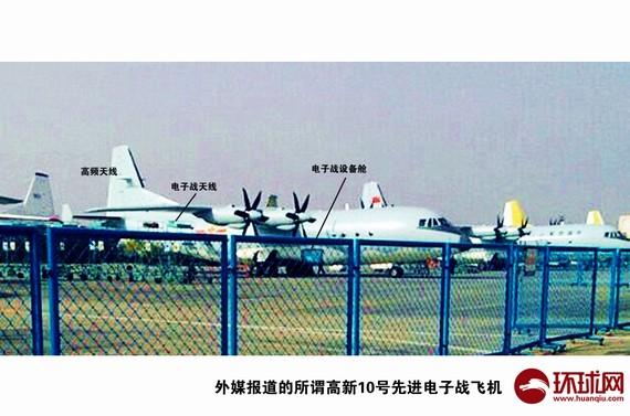 简氏:中国发展情报飞机 至少有7种不同型号