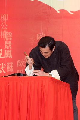 马:繁体字是中华文化精髓 提倡绝非因政治立场