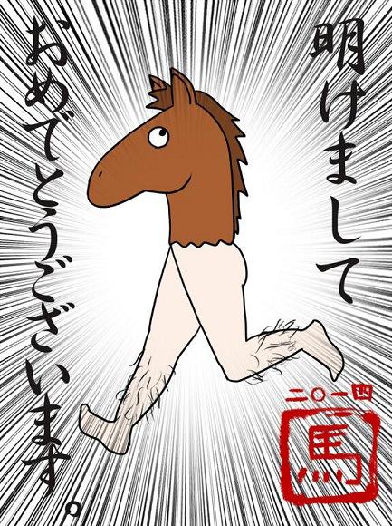 日本最潮新年贺卡炫酷出炉