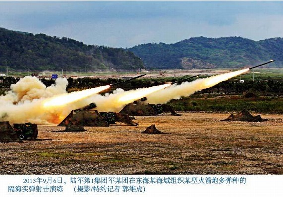 军方专家:军队改革面临阻力 甚至会产生阵痛