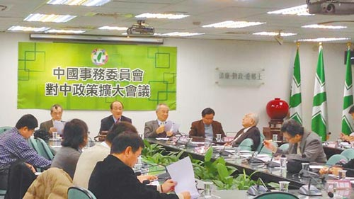 """民进党拟确立以""""宪政共识""""为两岸对话基础"""