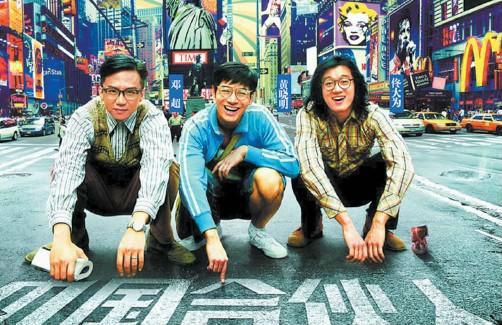 美媒 2013中国电影票房国产片反超进口片图片