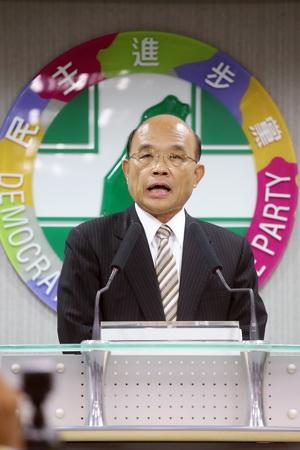 郭正亮:绿两岸政策总结报告回避民共核心矛盾