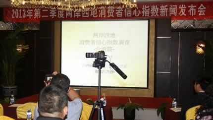 台湾薪资16年冻涨 消费者信心在两岸四地中垫底