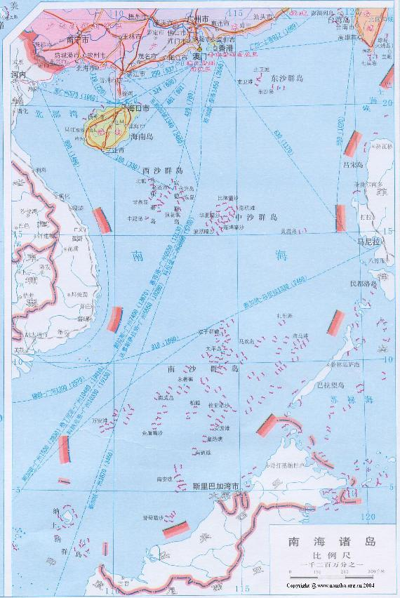 """台""""陆委会"""":南海群岛是""""中华民国固有领土"""""""