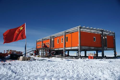 法媒:中国基地建在澳大利亚主张的南极领地