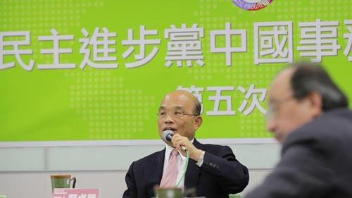 """民进党:两岸""""同属一国""""并不被台湾民众接受"""