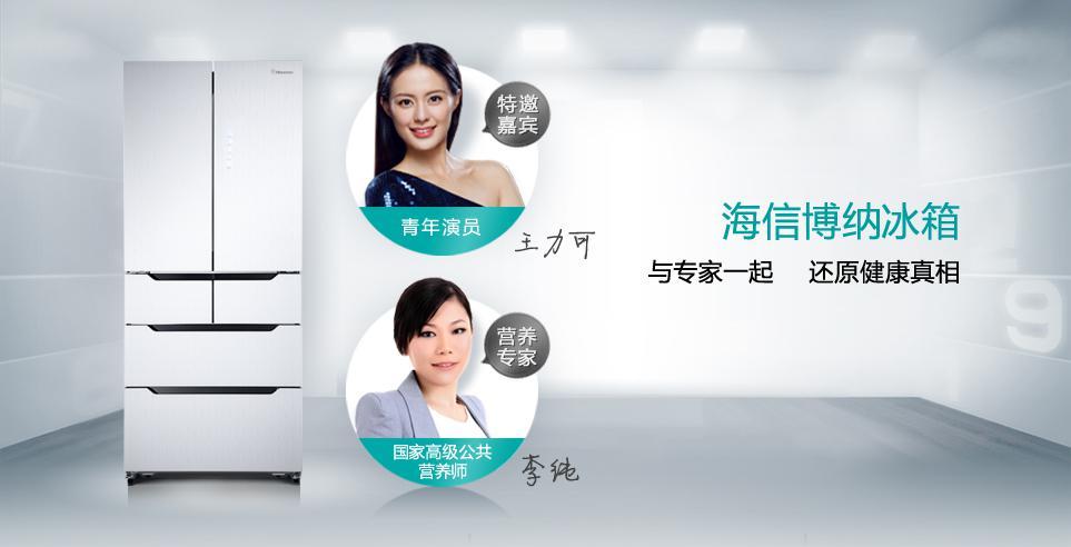 http://tech.huanqiu.com/Enterprise/2014-01/4742803.html