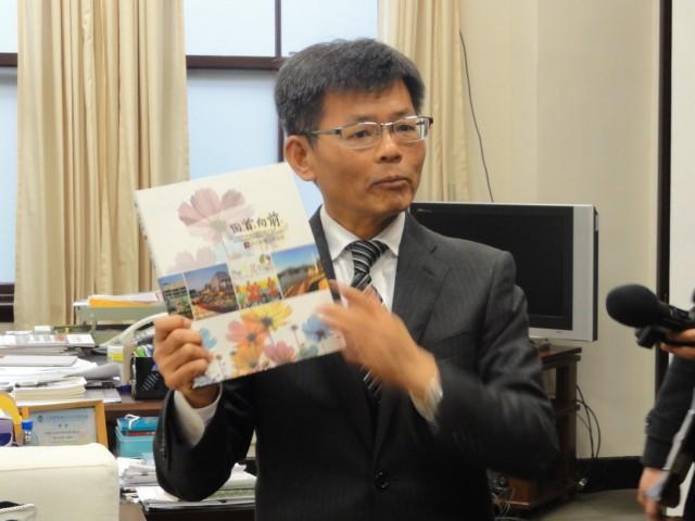 高雄市长之争 杨秋兴与陈菊续战已今非昔比