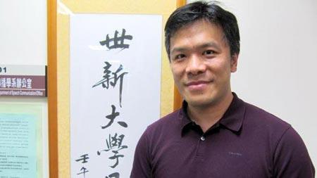 """台学者:连胜文不切割""""反马""""势力会很难选"""