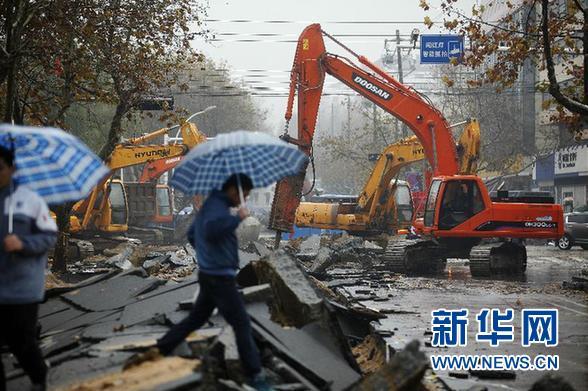 中石化:将承担东黄输油管道泄漏爆炸事故相应赔偿责任