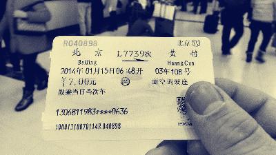 我网购一张87块的火车票,怎么会支付出127块钱