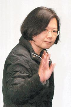 蔡英文:民进党两岸政策应考量政治现实(图)