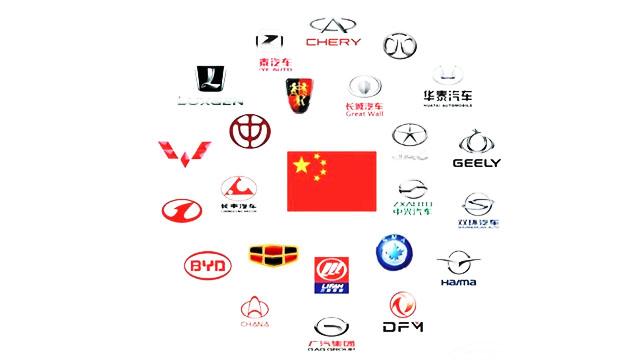 单仁平:抓住政策机遇,民族品牌车得争气