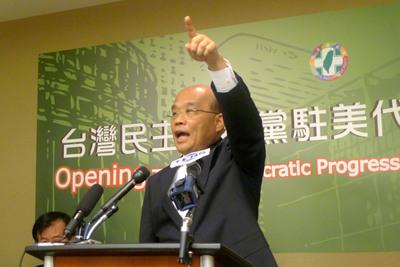 """苏贞昌:""""台独党纲""""已过去台湾已""""独立"""""""