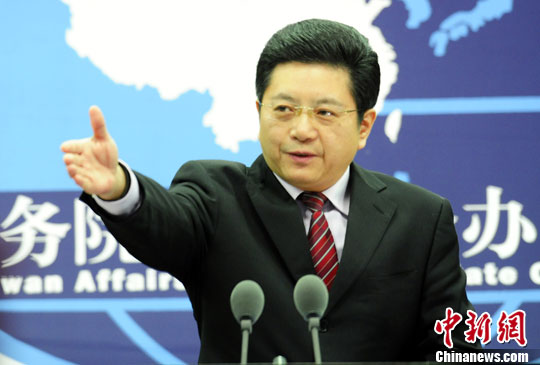 """国台办发言人回应""""淘宝先统一中国""""说(图)"""