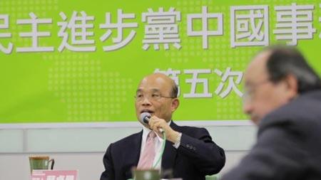 """美国对民进党未触及""""冻结台独党纲""""感失望"""