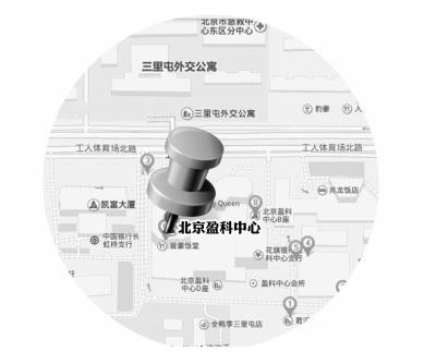 李嘉诚洽售盈科中心估价60至80亿 与第三方磋商