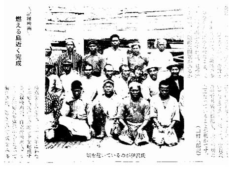 图片说明:1971年《群星》刊登伊泽弥喜太(二排右四,旁为二女儿)等人合影,照片估计摄于1905年前后。