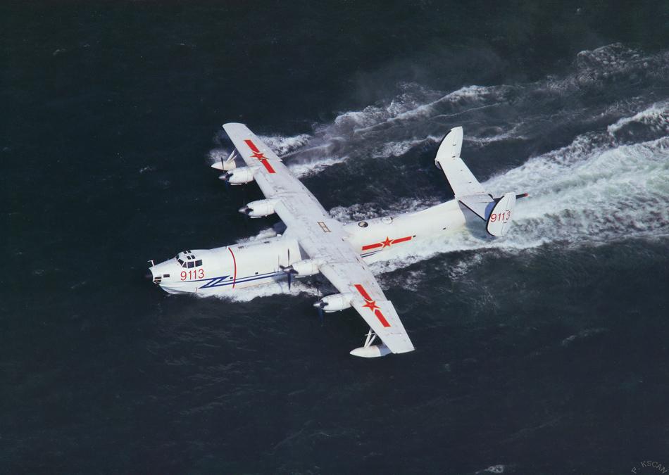 钢铁信息库_中国力压日本 制造当今世界最大水陆两用飞机_军事_环球网