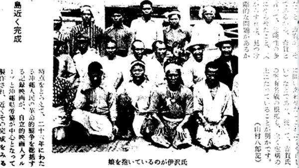 清华教授刘江永考证史料:日本登岛人后代证明钓鱼岛应归中国