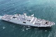 我071坞登052C舰赴印度洋演练