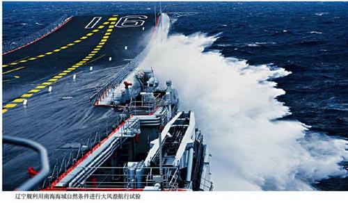 俄媒:中国研制高超音速巡航导弹 美需在东亚集结力量
