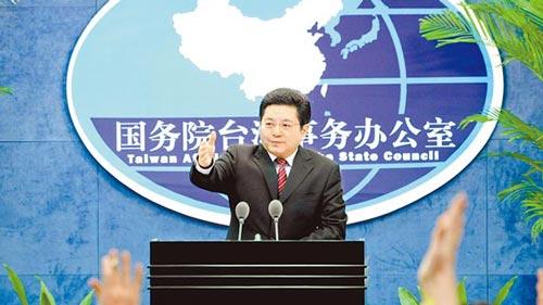 国台办回应前民进党主席蔡英文智库访问大陆