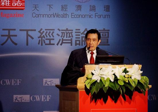 马英九:台湾未来将在亚洲扮演三大重要角色
