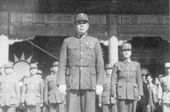 45年北平太和殿日军投降仪式