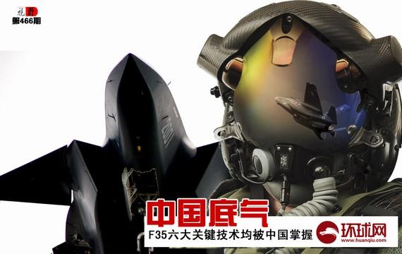 自卫队:日战机升空应对中国飞机次数创新高