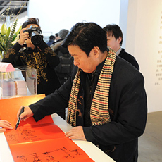 中国摄影出版社驻798艺术区