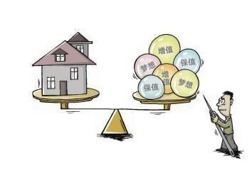 媒体:房价涨未必会死人 下跌却一定会死人