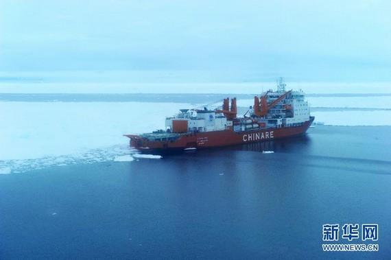 俄科考船救援费谁出 中方:救人免费救物收费