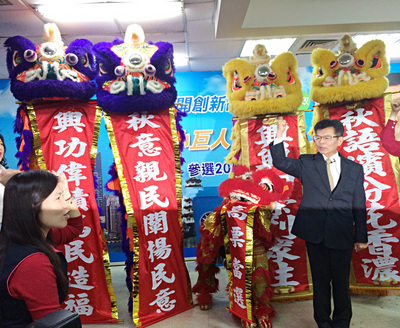 杨秋兴宣布参选:勇敢承担 开创新高雄(图)