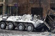 乌克兰派出装甲车开向抗议人群