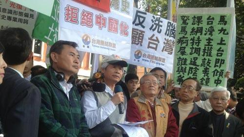 """民进党声援""""独派"""":领土范围不包含中国大陆"""