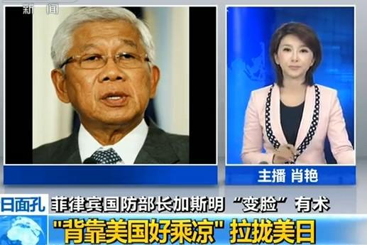 菲防长炫耀:中国未抓捕黄岩岛附近的菲渔船