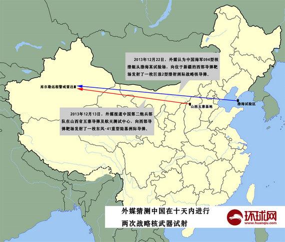 中国二炮导弹数量_俄媒:中国可能造600枚核弹 日本或遭灭顶之灾_军事_环球网
