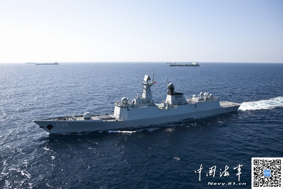 中国海军5艘战舰编队共同护航】 &;> 【中国海军5艘